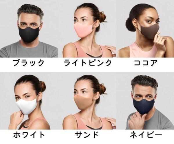 画像1: 【レギュラーサイズ】BLOCH ソフトストレッチマスク (1)