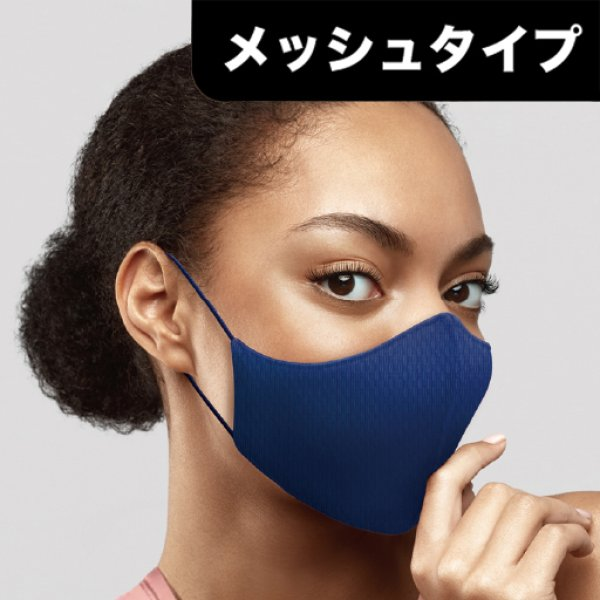 画像1: 【レギュラーサイズ メッシュタイプ ネイビー】 BLOCH ソフトストレッチマスク (1)